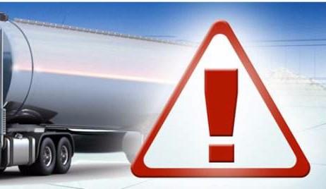 快递行业危险品运输的法律风险