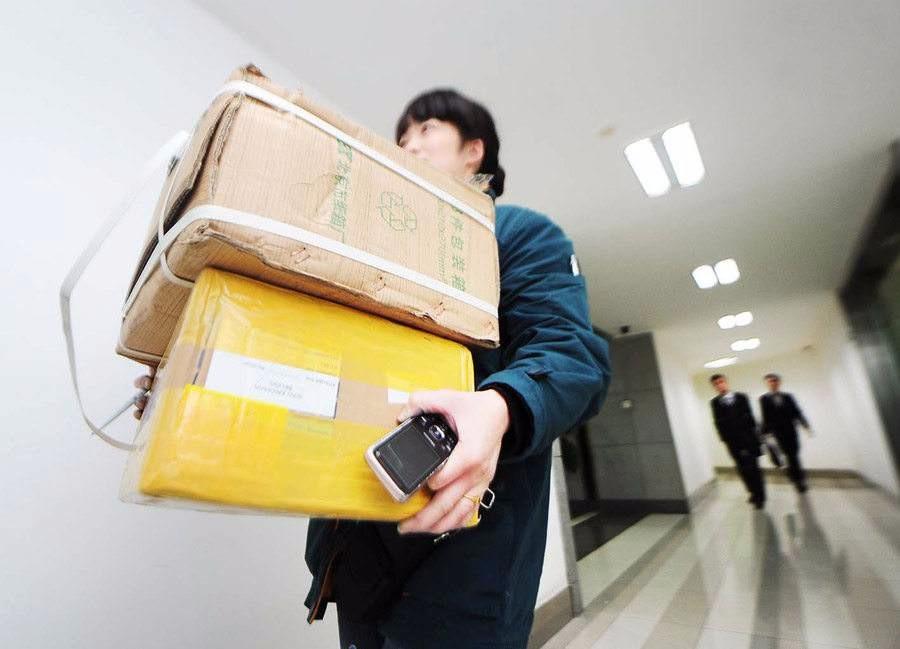 快递员和快递公司之间是何种法律关系