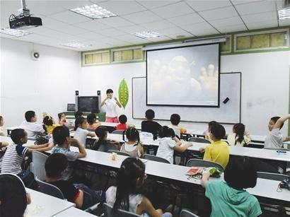 《关于规范校外培训机构发展的意见》解读