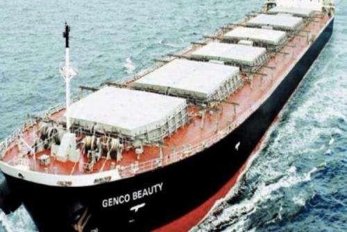 genco secures $460m refinancing