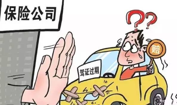 交通事故保险公司不理赔的情形