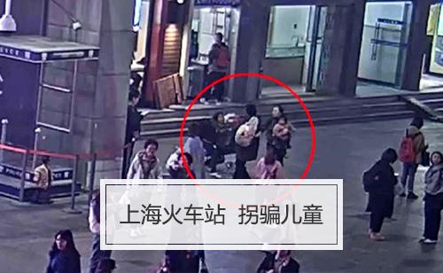 女子上海火车站抢2岁女童获刑