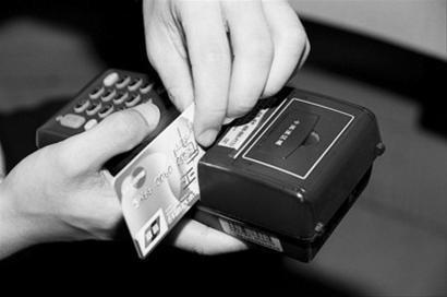 银行卡被盗刷可以不用还了