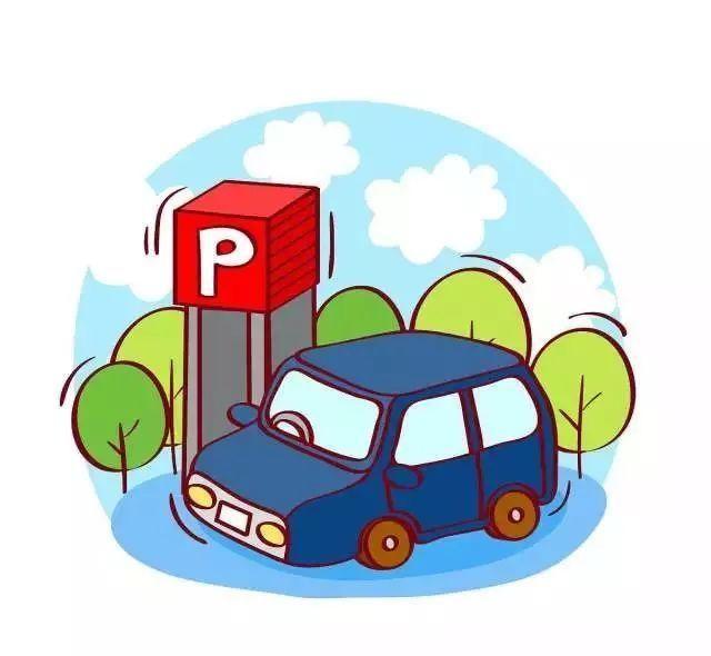 车辆停放在停车场被刮蹭了找谁追责?